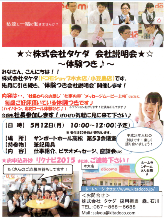 20140501184502.PNG